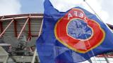 Официално: УЕФА наказа ЦСКА!