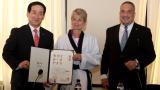 България официално стана център на Европа по таекуондо
