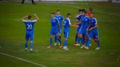 Арда разби Локомотив (София) като гост, излезе на второ място