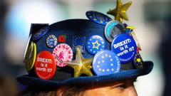 Брекзит скоро ще струва на Великобритания повече от всичките ѝ вноски за 47 години в ЕС