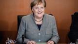 Германия прие мащабния пакет за реформи във връзка с климата