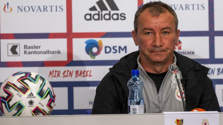 Старши-треньорът на ЦСКА - Стамен Белчев даде официалната си пресконференция