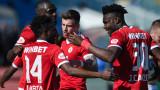 ЦСКА в сезона на положителния баланс