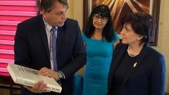 Караянчева в Карлово: Още по-твърди сме в намерението да изкараме целия мандат