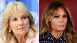 Мелания Тръмп, Джил Байдън и за какво съпругата на Доналд Тръмп завидя на новата Първа дама