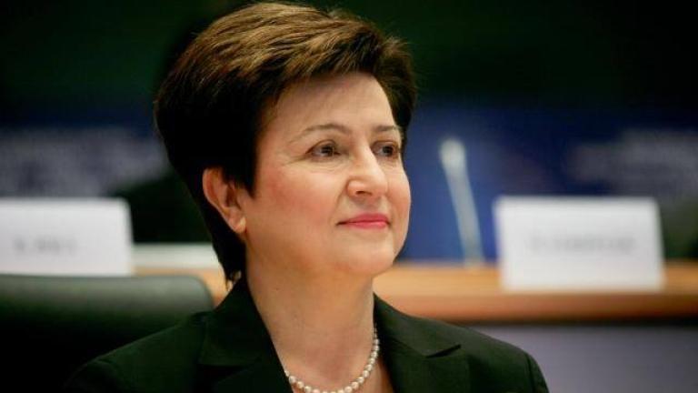 Утвърдиха Кристалина Георгиева за шеф на МВФ