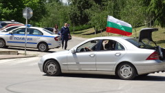 Протестно автошествие в Благоевград заради мерките срещу COVID-19