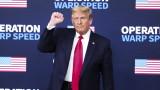 Ирак издаде заповед за арест на Тръмп