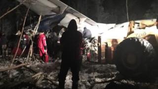 Самолет с 25 души на борда падна в Канада
