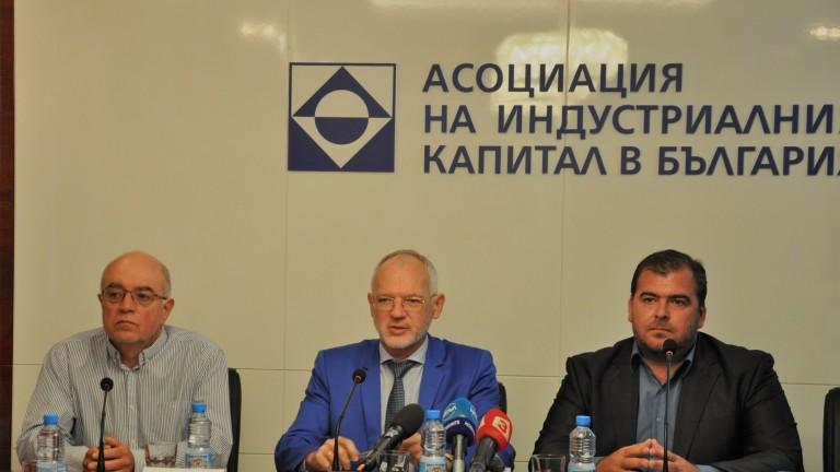 От Асоциацията на индустриалния капитал в България представиха Законопроект за