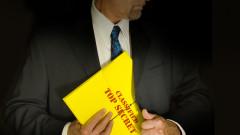 Законопроект ускорява обмена на класифицирана информация с партньорски служби