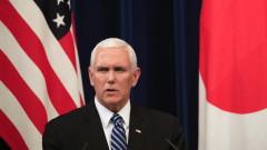 Пенс: Китай трябва да приеме, че САЩ остават в Азия, ако иска да избегне Студена война