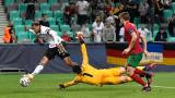 Волфсбург привлече европейски шампион