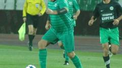 Забраниха футбола на Бойко Борисов
