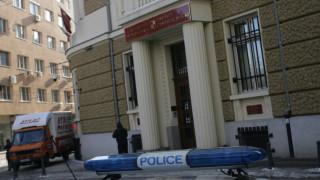 Оманският фонд губи делото срещу държавата за КТБ
