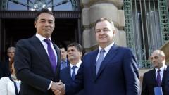 Сърбия иска приятелски отношения с Македония