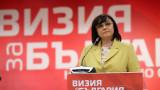 """Премиерът лъже българите за """"Олимпик"""", скочи Нинова"""