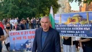 """Марешки подкрепи """"Света София"""" с митинг срещу провокацията на Турция"""