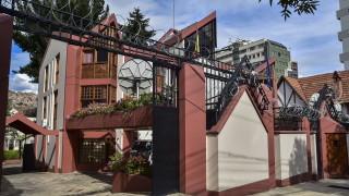 Посланикът на Мексико напусна Боливия