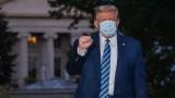 Тръмп: Заразяването ми с коронавирус е благословия от Бог