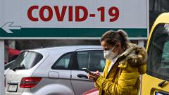 Затягат COVID мерките и в Софийска област