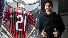 Златан Ибрахимович: Милан си е Милан, историята не се променя! Ще играя, докато мога...