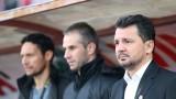 Милош Крушчич: Днес главното беше да продължим