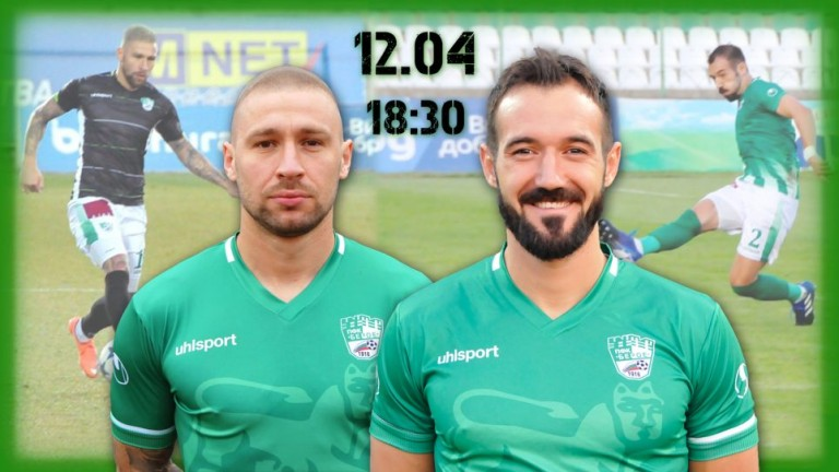 Бандаловски и Виданов на среща с феновете на Берое