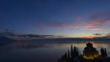 Продължава големият пожар край Охрид