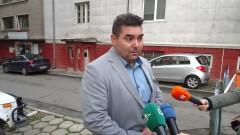 Дупничани искат оставката на шефа на полицията заради изчезналия Янек Миланов