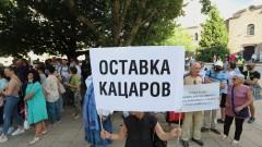 """Медици от """"Пирогов"""" протестираха пред президентството"""