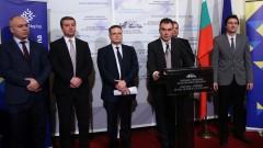 БСП с номинация за шеф на антикорупционния орган