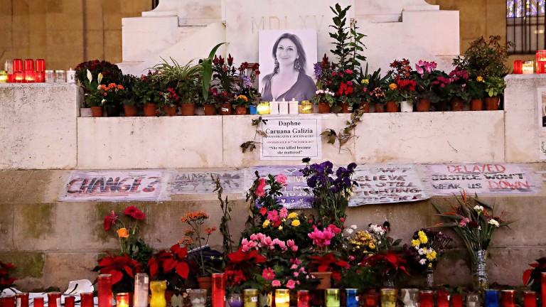 Разследващите са установили група от най-малко трима граждани на Малта,