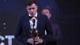 Васил Божиков призова: Да дадем максимума от себе си в националния отбор!