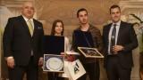 Министър Кралев награди най-добрите млади спортисти за 2018 година