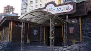 136 станаха жертвите на пожара в Перм