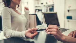 Банкерка от Нова Загора източила 400 000 лева от карти на клиенти