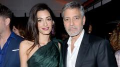 Когато Амал се закани на Джордж Клуни