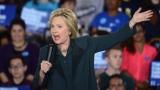 Тръмп – заплаха за националната сигурност на САЩ, смята Клинтън