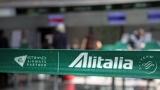 Операторът на струтения мост над Генуа ще спасява закъсалата Alitalia
