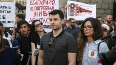"""Десетки заявиха """"Аз съм Желяз"""" пред Съдебната палата в София"""