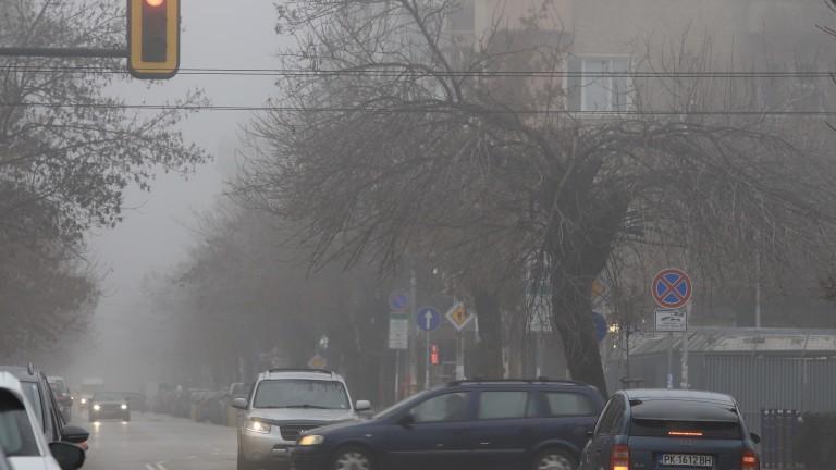 В Благоевград отново протестират заради мръсен въздух