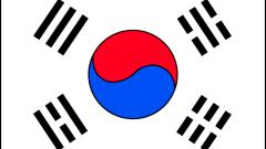 Южна Корея стимулира икономиката си с $9 милиарда до края на годината
