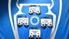 Дежа вю в Шампионската лига: Байерн (Мюнхен) - Реал (Мадрид) отново един срещу друг на полуфинал!