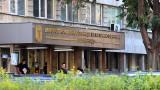 Критична е ситуацията с пациентите с COVID-19 в болницата в Шумен