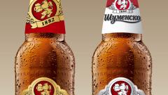 90 млн. лева инвестирани в шуменската пивоварна за 10 години