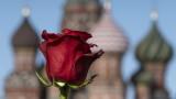Москва не забрави Немцов