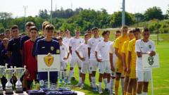Откриха международния юношески турнир в Разград