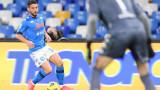 Наполи се изравни с Лацио, пореден гол за Мертенс