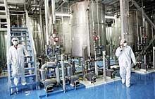 Двама инспектори от МААЕ посетиха завод за обогатяване на уран в Иран